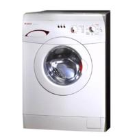 Asko Washing Machine Reviews And Ratings